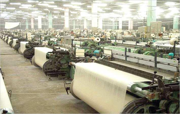 Saudi Aramco to set up textile factory in Hail