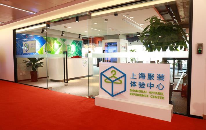 Alvanon & Chinese pioneer open fashion hub in China