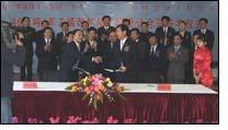 HQCEC & Huajin Chemical join to revamp ethylene project