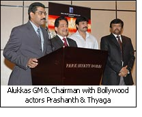 Alukkas GM & Chairman with Bollywood actors Prashanth & Thyaga