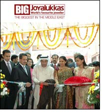 Big Joy Alukkas - biggest jewellery showroom in Middle East