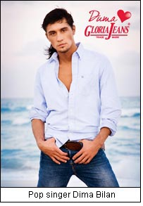 Pop singer Dima Bilan