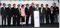 PTT & 10 Thai Academic Institutes launches Open Innovation 2007 Project