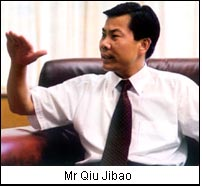 Mr Qiu Jibao