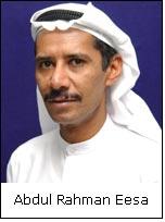 Abdul Rahman Eesa