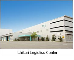 Ishikari Logistics Center