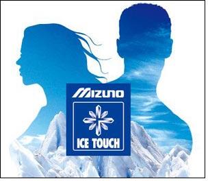 MIZUNO introduces hi-tech products