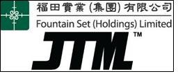 FSHL to showcase JTM textile machinery brand at ITMA + CITME