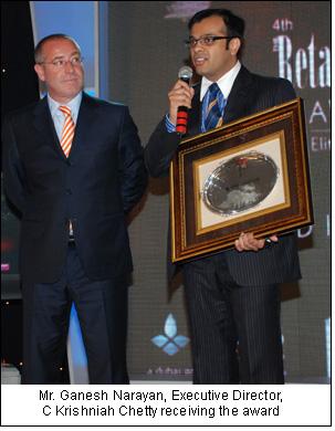 Ganes Naraya, MD, C Krishniah Chetty receiving the award