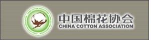 Fabrics clothes export drops in October