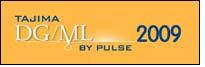 Tajima DG/ML by Pulse 2009 is Power in your hands!