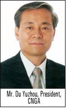 Mr. Du Yuzhou, President, CNGA