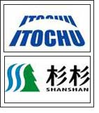 Itochu acquires stake in Chinese textile company Shanshan Ltd