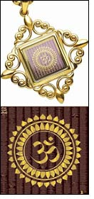 Tanishq launches the world's smallest 'Bhagwad Gita'