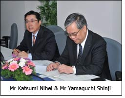 Mr Katsumi Nihei & Mr Yamaguchi Shinji