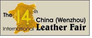 China Leather Fair & All China Shoe-tech to keep very promising result