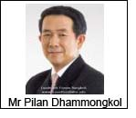 Mr Pilan Dhammongkol