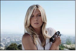 Maria Sharapova collaborates with TAG Heuer Eyewear
