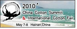 2010 China Cotton Summit and International Cotton Fair