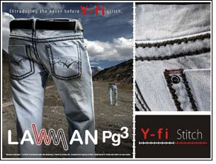 KKCL unveils Y-Fi stitch - never before by LawmanPg3
