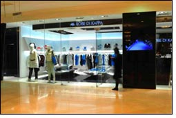 First Robe di Kappa store in China