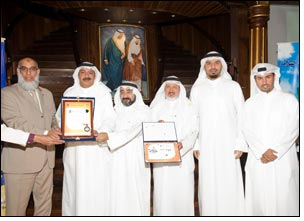 EQUATE wins international HSE Gold Award