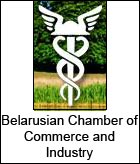 Belarusian Chamber of Commerce and Industry