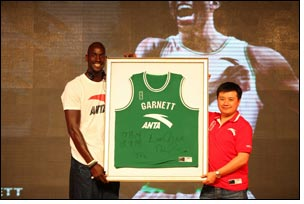 NBA star Garnett signs up as envoy for ANTA Sports