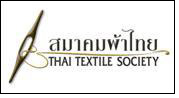 Thai Textile Society to host expo on Pha Chok