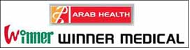 Medical dressings producer to participate in Arab Health