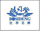 Bosideng to expand non-down apparel business