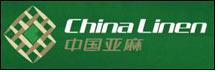 China Linen bags National Excellent Enterprise Award
