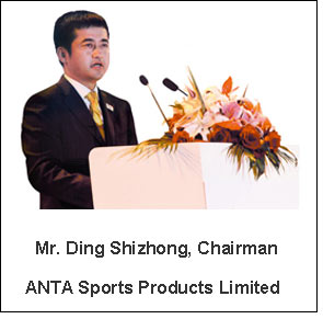Prospects of sportswear market remain promising, ANTA Chairman