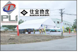 Phuoc Long – Sumikin Bussan Garment factory opened