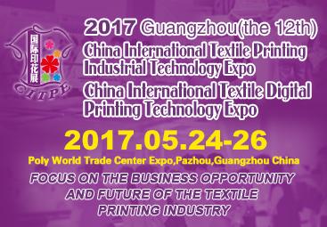 Guangzhou Expo 2017