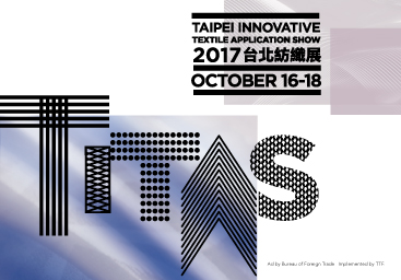 Titas 2017