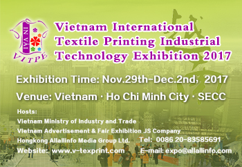 Vietnam Expo 2017