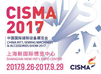 Cisma 2017