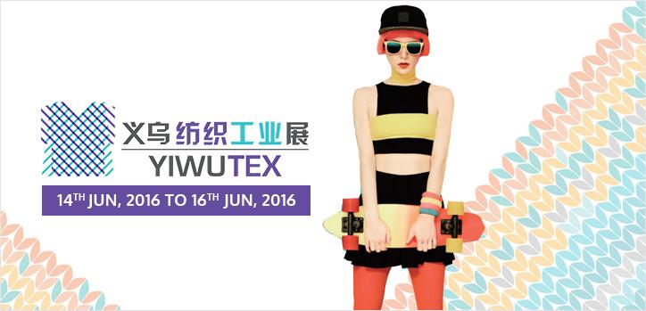 China Yiwu International Exhibition on Textile Machinery 2016