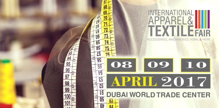 International Apparel and Textile Fair 2017