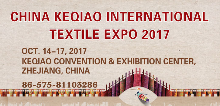 China Keqiao International Textile Expo October 2017