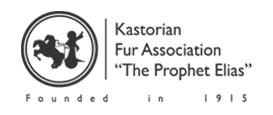 41st International Fur Fair of Kastoria 2016