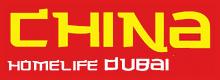 China Homelife Dubai 2016