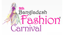 9th Bangladesh Fashion Carnival 2017