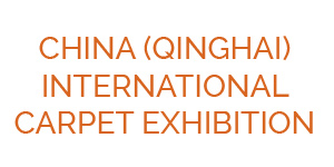China (Qinghai) International Carpet Exhibition 2017