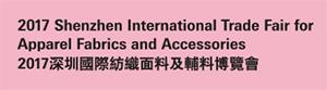Shenzhen International Trade Fair for Apparel Fabrics and Accessories-2017