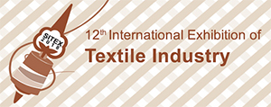Sitex -12th International Exhibition of Textile Industry - 2018