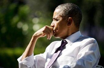 President Obama/courtesy: White House