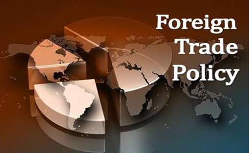 Foreign Trade Policy 2009-2011: Commerce Minister And Beyond