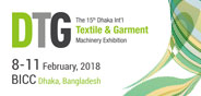 Dhaka International Textile & Garment Machinery Exhibition 2018